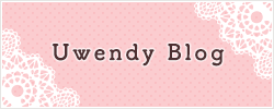 Uwendy Blog